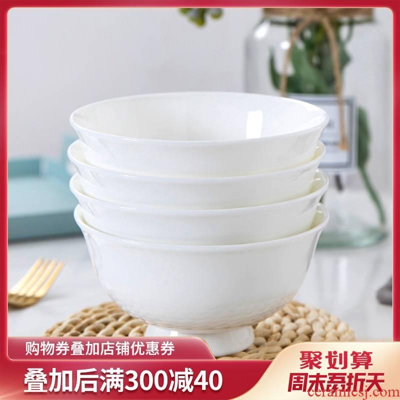Jingdezhen Jingdezhen ceramic bowl eating household white ipads China tableware m eat rainbow such as bowl bowl bowl large bowl