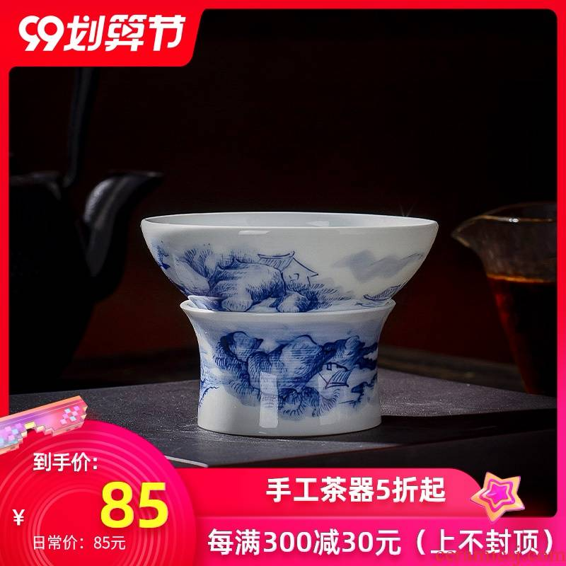 The big blue and white landscape tea density mesh filter jingdezhen ceramic) hand - made kung fu tea accessories