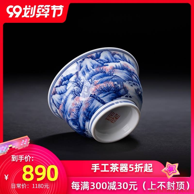 Holy big ceramic kunfu tea sample tea cup hand - made color blue and red miles peach blossom put masters cup of jingdezhen tea service by hand