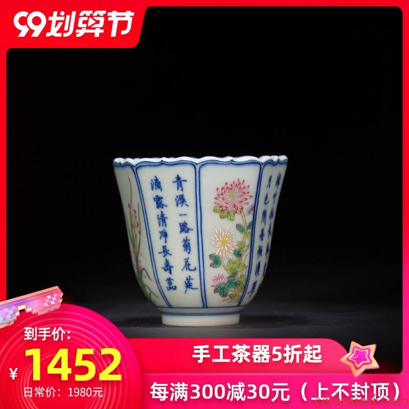 Holy big ceramic kung fu teacups hand - made porcelain enamel by patterns lotus keller cup of jingdezhen tea service master