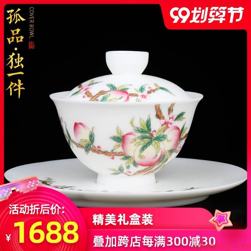 Artisan fairy orphan works dehua white porcelain tureen contracted hand - made of household ceramics kung fu tea tea bowl three tureen