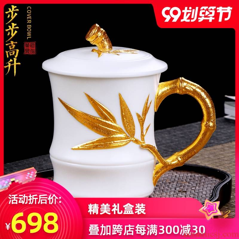 Artisan fairy gold dehua white porcelain cup office cup high - grade household pure manual kung fu tea set with cover cups