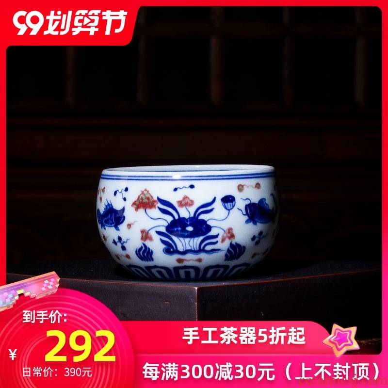Santa kunfu tea sample tea cup hand - made ceramic blue youligong red fish algae lines lie fa cup jingdezhen tea by hand
