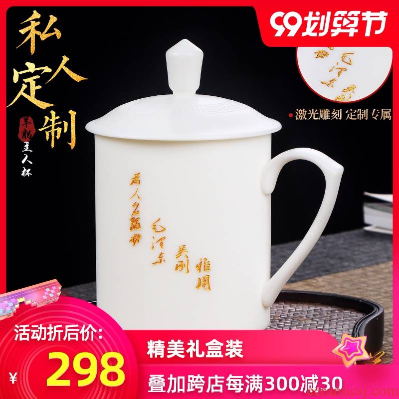 Artisan fairy private custom dehua white porcelain cup office cup with cover high - grade suet jade tea cup personal cup
