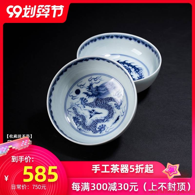 Holy big ceramic wood master kung fu tea cup maintain painting of jingdezhen blue and white longfeng grain tea tea set by hand