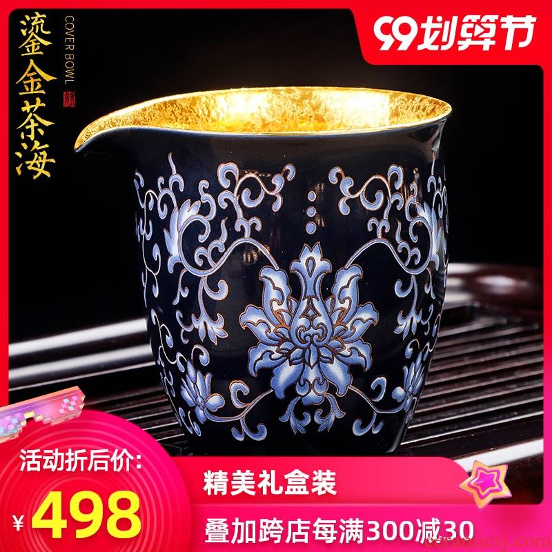 Artisan fair fairy gold ceramic cup pure manual device and a cup of tea tea sea household contracted points kung fu tea set accessories