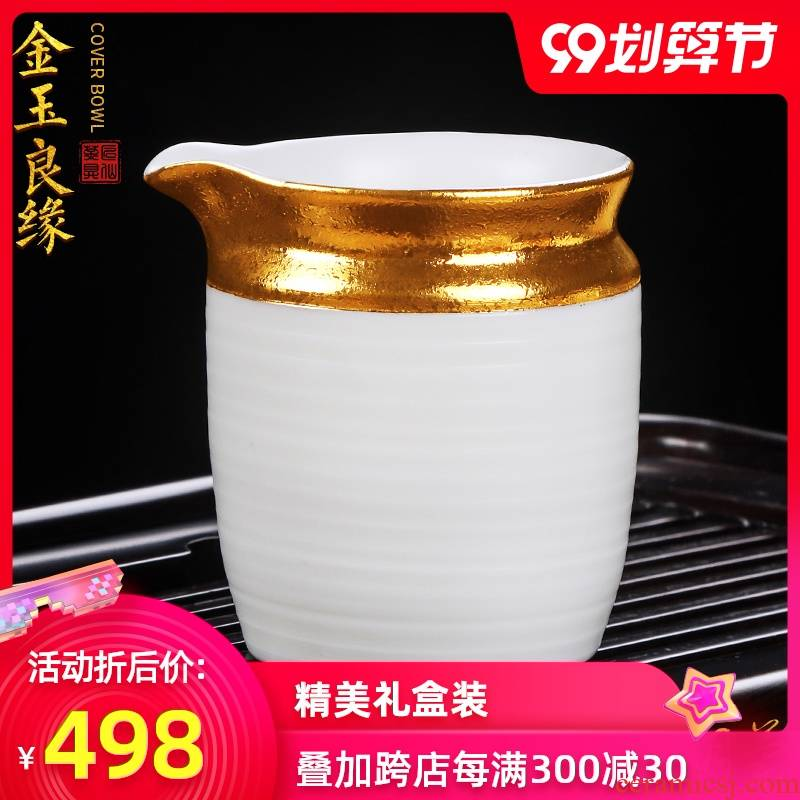 The Master artisan fairy Xu Yuelan paint dehua white porcelain household kung fu tea set fair keller high - grade tea sea points