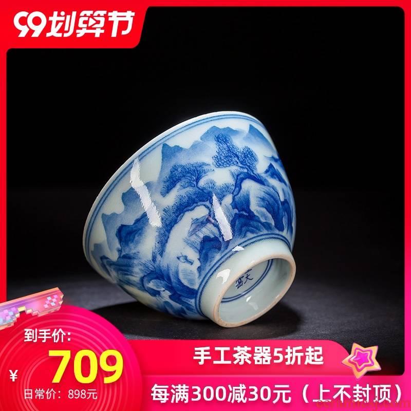Santa teacups hand - made ceramic kungfu jingdezhen blue and white pine pavilion telescopic maintain master cup sample tea cup tea sets
