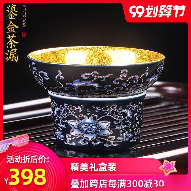 Artisan fairy gold ceramic tea tea separator filter group manual household tea strainer kung fu tea accessories