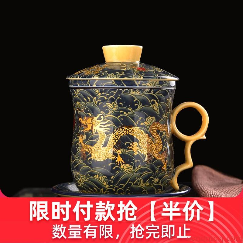 Jingdezhen ceramic cups with cover filtration separation of tea tea cup of domestic large capacity office tea cups