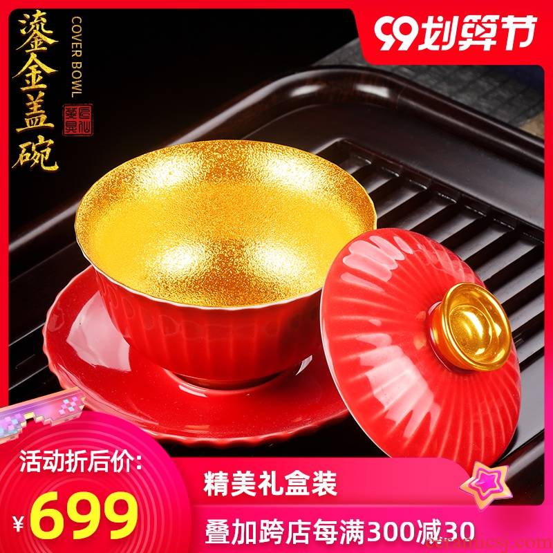 Artisan fairy gold only three tureen cup pure manual kung fu tea tea bowl of a single large household ceramics