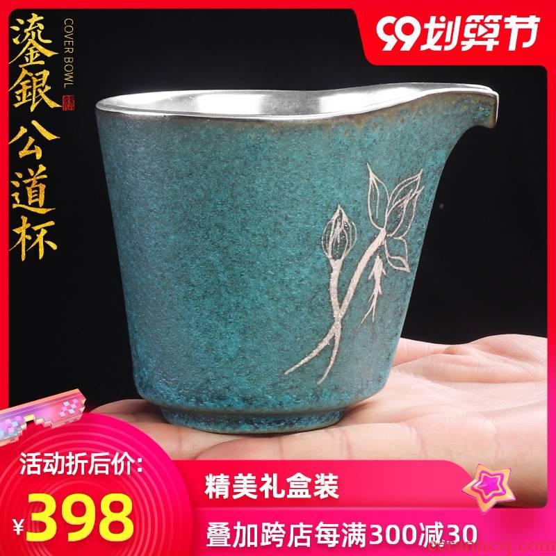 Artisan fairy coppering. As fair silver cup ceramic household pure manual kung fu tea set Japanese points restoring ancient ways of tea, tea sea