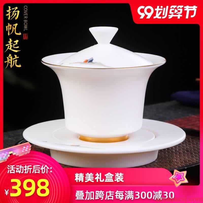 Artisan fairy dehua white porcelain hand - made tureen household contracted see kung fu tea tea bowl three cups tureen