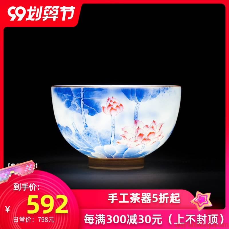 Santa teacups hand - made ceramic kungfu pastel blue fight Dutch masters cup sample tea cup manual of jingdezhen tea service