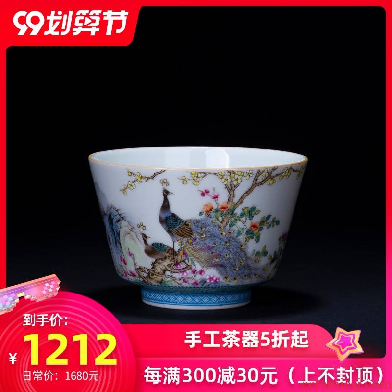 Santa teacups hand - made ceramic kungfu pastel ribbon appearance cui dance master cup sample tea cup all hand of jingdezhen tea service