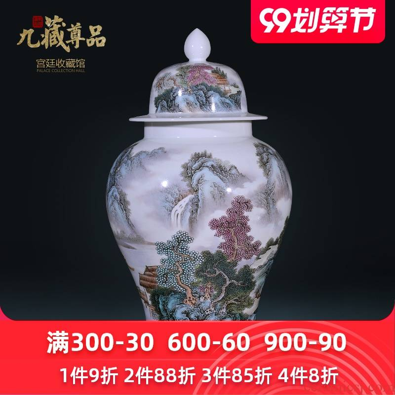 The Master of jingdezhen ceramics hand - made general mountain breeze smoke pot Chinese sitting room porch decoration vase furnishing articles