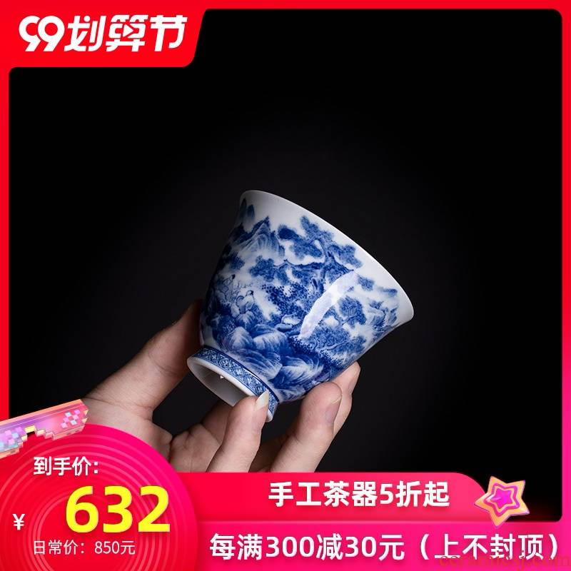 St the ceramic kongfu master cup manual hand - made blue mountain, poly real masters cup of jingdezhen tea service by hand