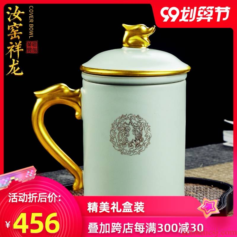 Artisan fairy your up gold cup with cover filtration separation tea tea cup creative household ceramic mugs