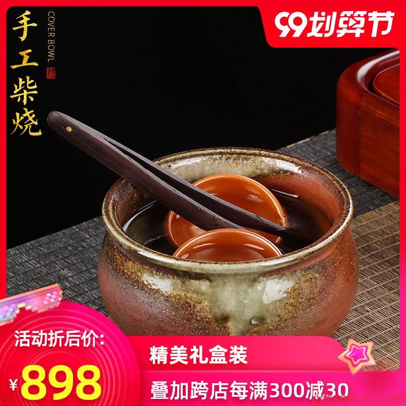 Artisan fairy pure manual firewood for wash kung fu tea tea tea accessories ceramic household washing water in a jar accessories restoring ancient ways