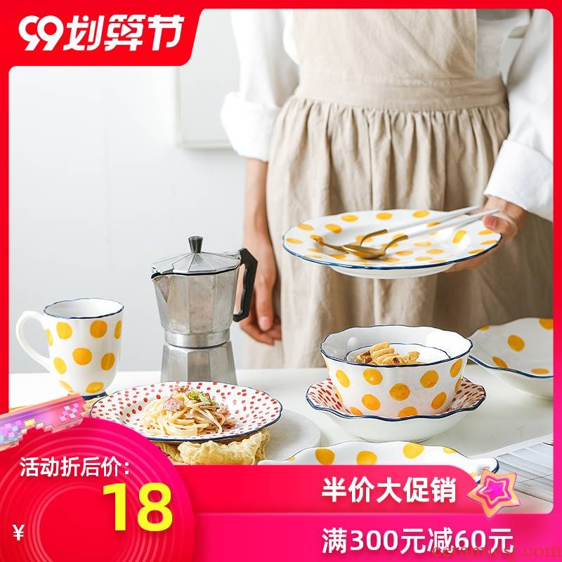 Nordic creative wave point ceramic tableware small and pure and fresh household bowl dish dish food dish soup bowl rainbow such as bowl dishes for breakfast