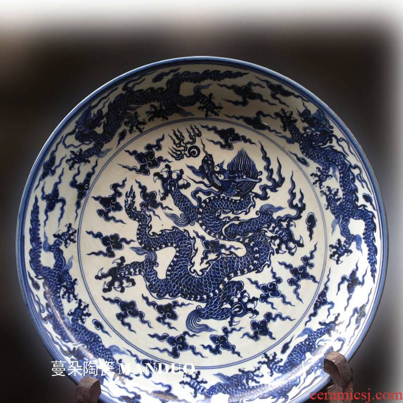 Jingdezhen blue and white dragon wulong porcelain plate 60 cm diameter fierce dragon big display plate