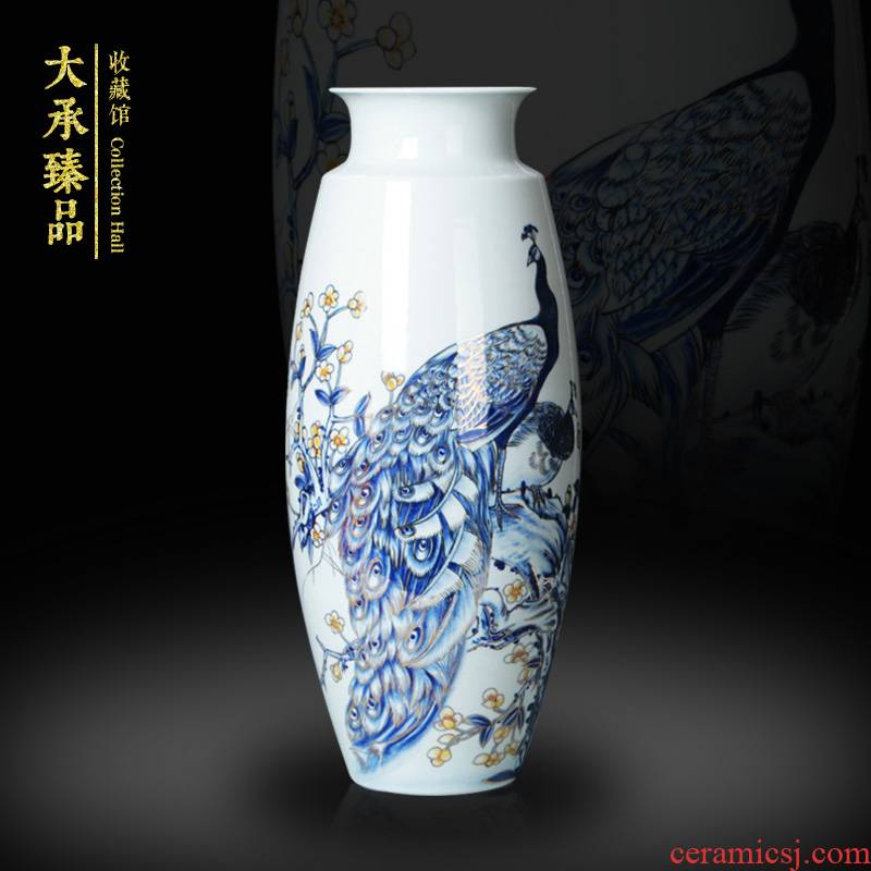 Jingdezhen ceramic vase see colour of the peacock blue and white porcelain vase furnishing articles furnishing articles high - grade Chinese collections