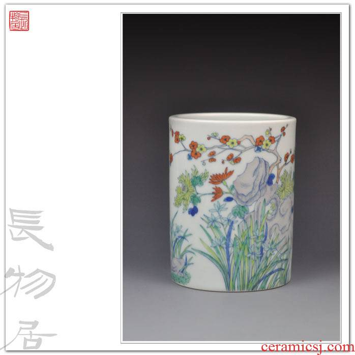 Offered home - cooked at flavour hand - made bucket color by patterns brush pot jingdezhen checking antique porcelain four treasures of the study