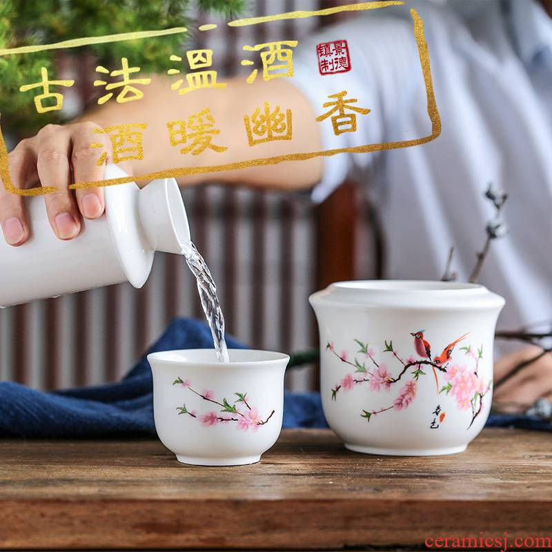 Touch the floor clearance half jins 】 wine temperature hot hip household jingdezhen Chinese rice wine liquor liquor cup