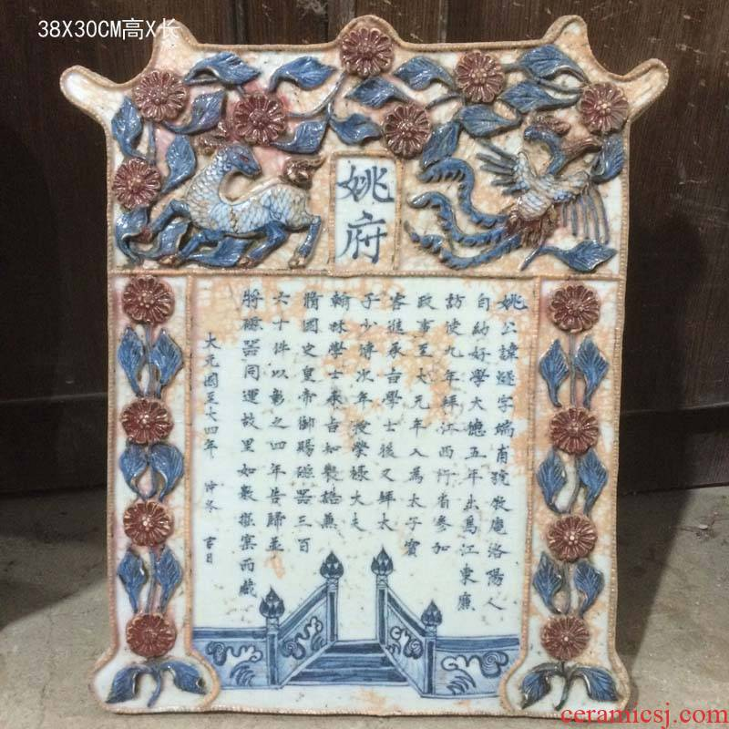 Archaize of jingdezhen porcelain jingdezhen nameplate handwritten yuan blue and white epitaph customized porcelain inscriptions