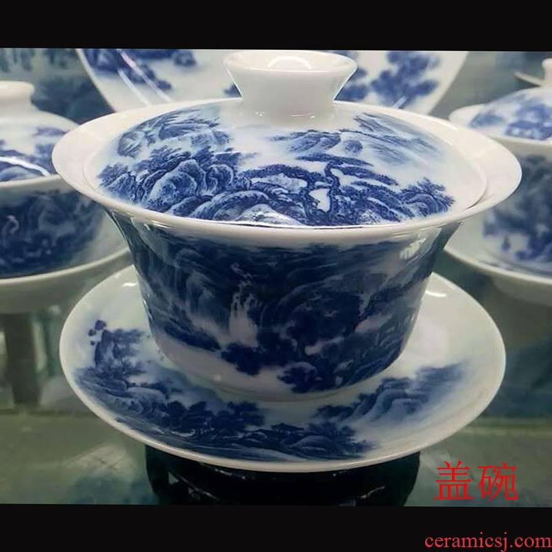 Jingdezhen pure manual painting landscape tea tea set upscale gift set tea service