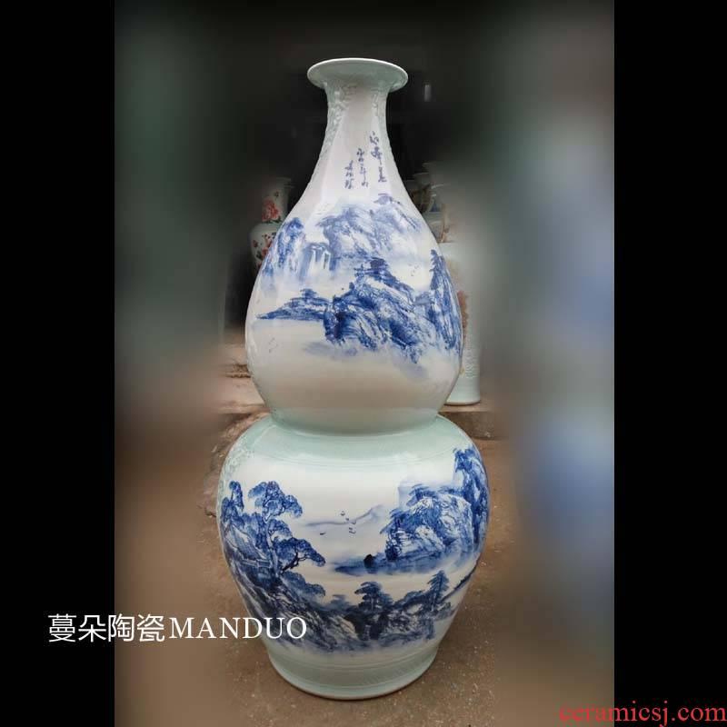 Jingdezhen hand - made scenery queen gourd China king gourd longfeng gourd 1 90-1 70 m high