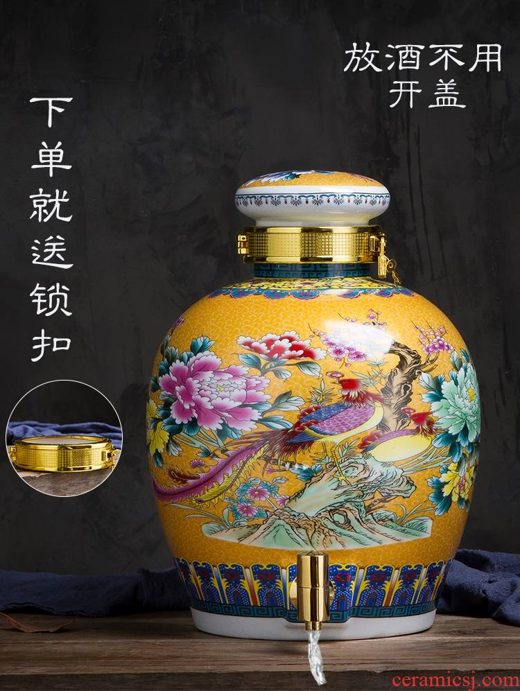 Archaize sealed bottle wine jar of jingdezhen ceramic household liquor with leading 10 jins hip mercifully it