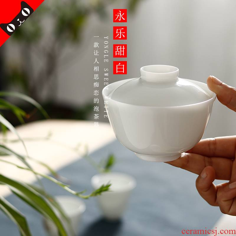 White porcelain thin foetus tureen jingdezhen the White White trumpet ceramic cups three tea tureen tea set household