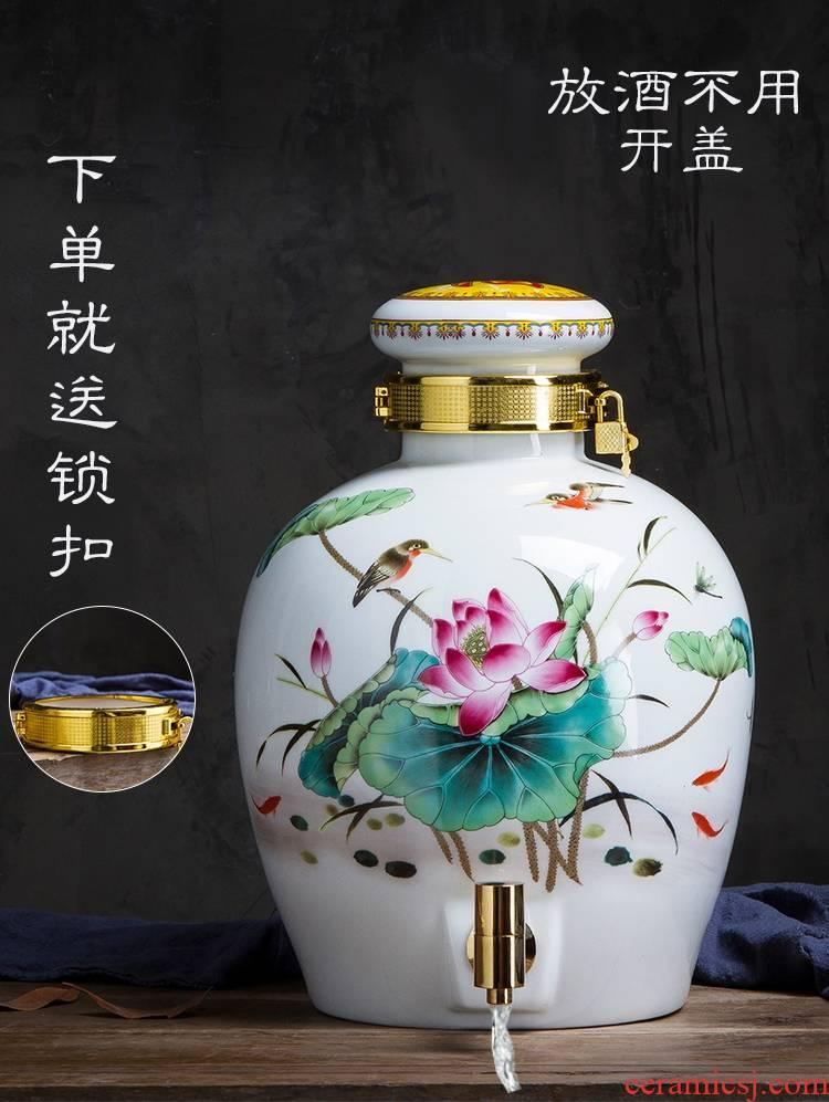 Jingdezhen household archaize mercifully it ceramic wine bottle bottle wine jar 10 jins 20 jins earthenware seal pot liquor