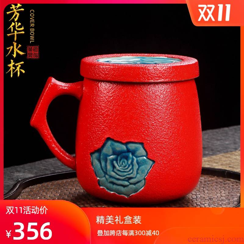 Artisan fairy ceramic cup tea cups with cover office high - capacity office cup of filtration separation of tea tea cup