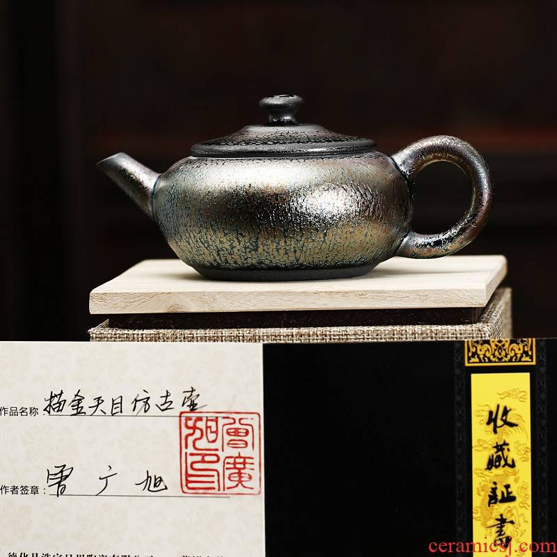 Zeng, Guangxu master built light manual ceramic teapot temmoku lamp archaize kung fu tea set single pot up pot teapot