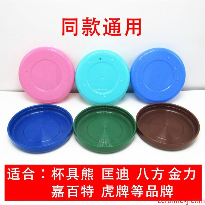 View the best eight square cup Xiong Kuangdi children keep - a warm glass cup base to protect mat hard protective mat cup mat base