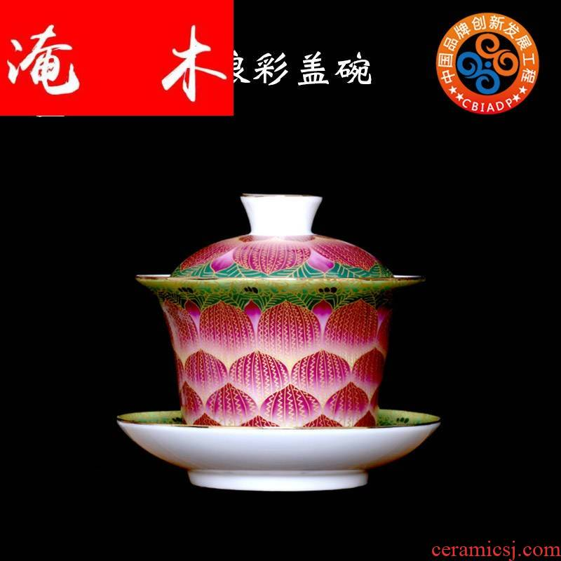 Submerged wood friends nameplates, ceramic colored enamel tureen large three to make tea bowl household kung fu tea cups