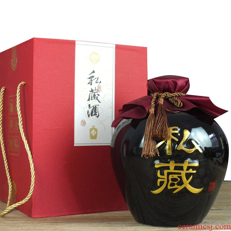 Jingdezhen ceramic bottle box aneroid jars accessories gift boxes gifts are subject to purchase the bottle
