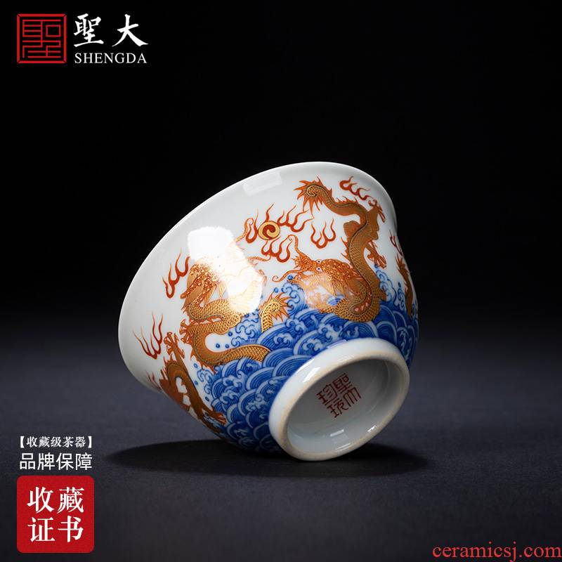 Holy big blue and white alum teacups hand - made ceramic kungfu red paint wulong sea master cup manual of jingdezhen tea service