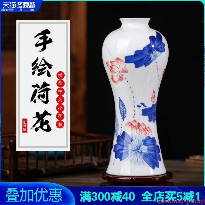 Jingdezhen ceramics hand - made Chinese blue and white porcelain vases, flower arrangement sitting room of rich ancient frame wine home decoration furnishing articles