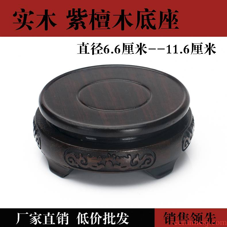 Stone base planter base shim handicraft base round vase base solid wood base