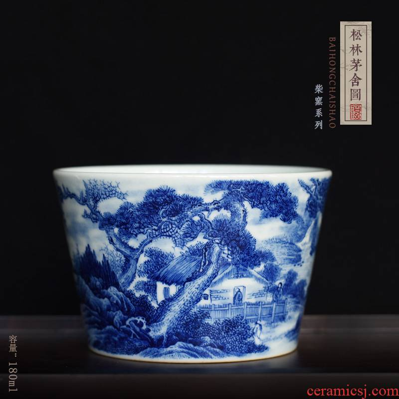 Maintain master cup single cup of jingdezhen tea service manual teacups hand - made firewood seiko landscape of blue and white porcelain sample tea cup