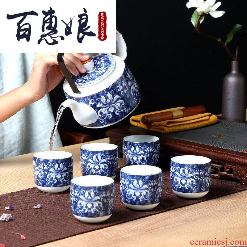(niang icing on the cake ancient teapot kung fu tea set of a complete set of ceramic tea set tea taking of a complete set of contracted