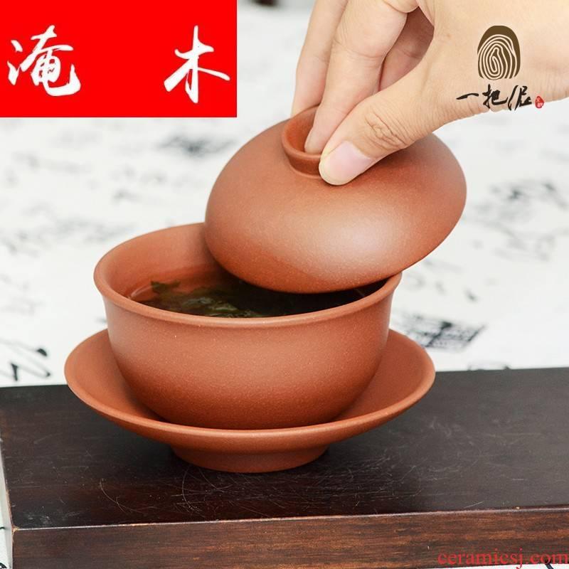 Submerged wood seiko yixing purple sand tureen large bowl kung fu tea tea sea to make tea cup bottom of tank