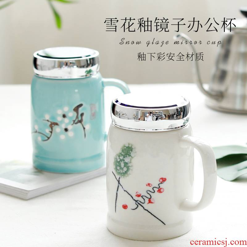 Ceramic drinking cup with cover keller creative contracted large Japanese Nordic office keep - a warm glass cup