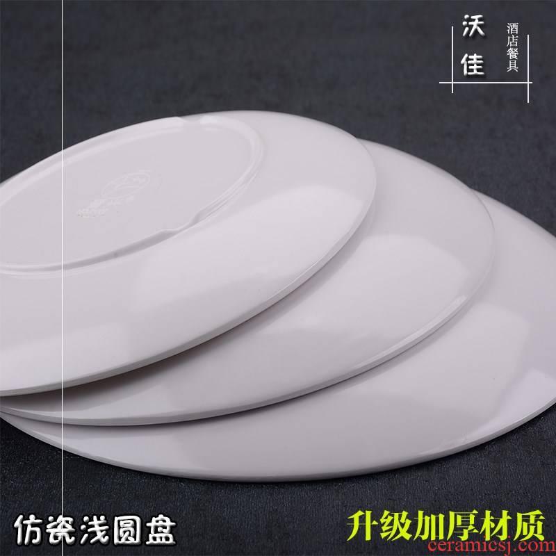 Melamine ltd. circle imitation porcelain plate hot pot dishes hotel buffet small white disk plate market