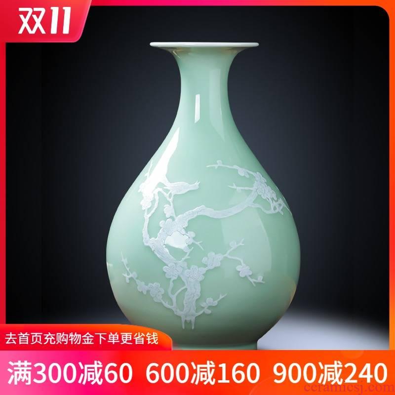 Jingdezhen ceramics celadon name plum bottle antique Chinese flower arranging home decoration wine handicraft furnishing articles sitting room