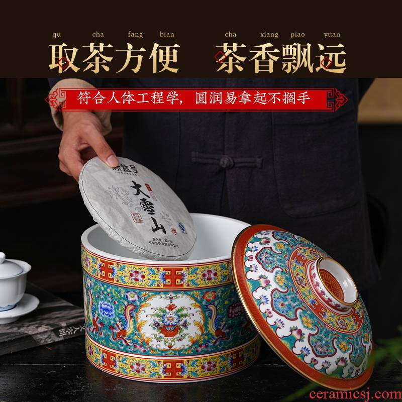 Imitation of yongzheng paint colored enamel porcelain tea pot ceramic restoring ancient ways five loaves sealed jar with cover storage tank