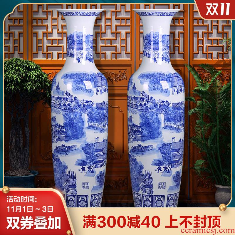 Jingdezhen blue and white porcelain ceramic vase qingming scroll furnishing articles extra large open living room floor decoration restoring ancient ways